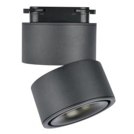 Трековый светильник светодиодный Arte Lamp Arcturus A7716PL-1BK 3000К 15W цвет черный