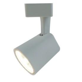 Трековый светильник светодиодный Arte Lamp Amico A1810PL-1WH 4000K 10W цвет белый