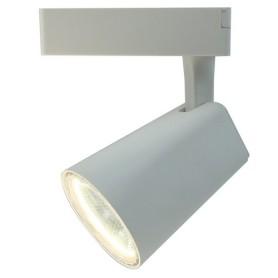 Трековый светильник светодиодный Arte Lamp Amico A1820PL-1WH 4000K 20W цвет белый