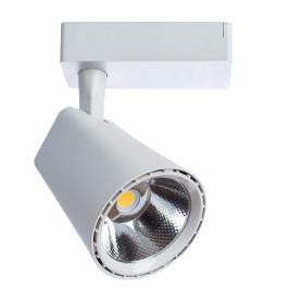 Трековый светильник светодиодный Arte Lamp Amico A1821PL-1WH 3000K 20W цвет белый