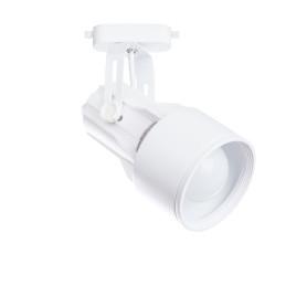 Трековый светильник Arte Lamp Lyra A6252PL-1WH E27 60W цвет белый