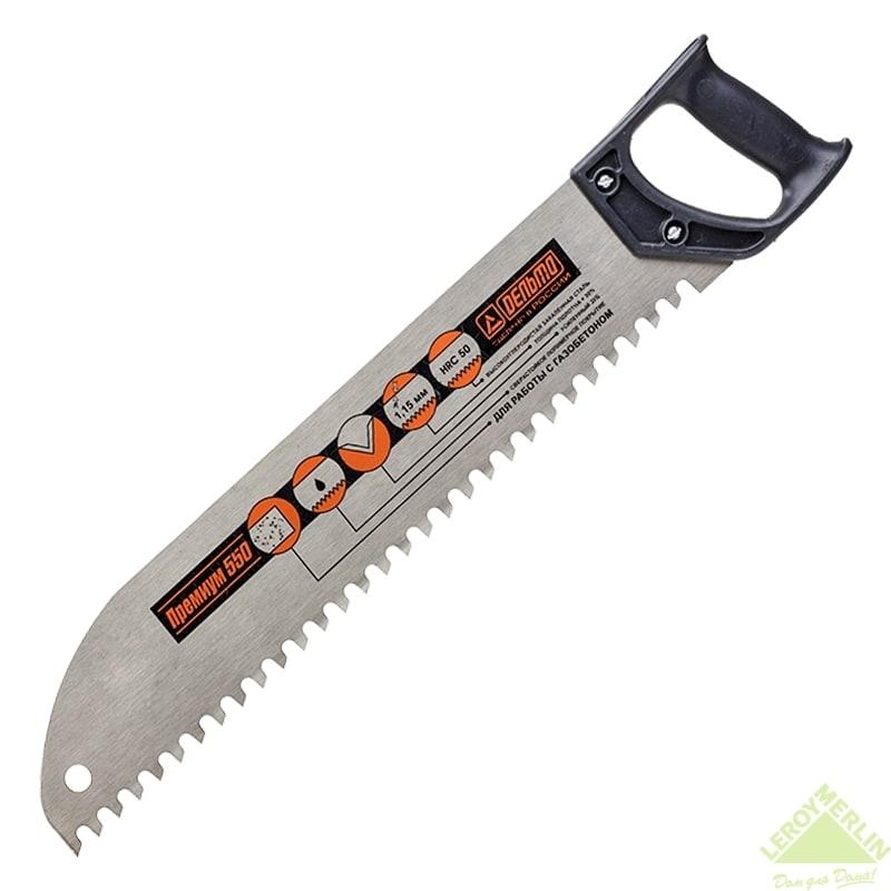 ножовка по газобетону леруа мерлен
