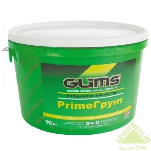грунтовка универсальная Glims Prime грунт 10 л