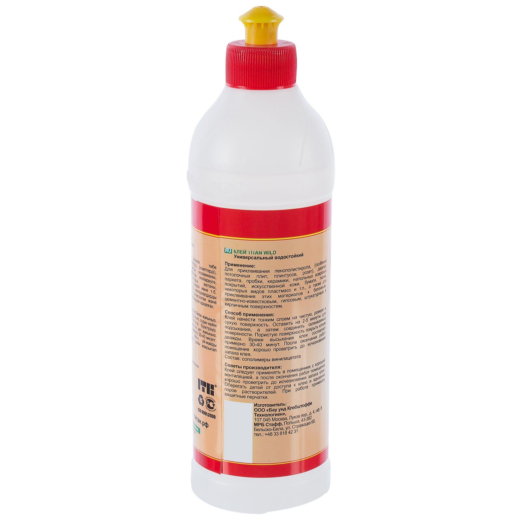 полимерный клей для пенополистирола