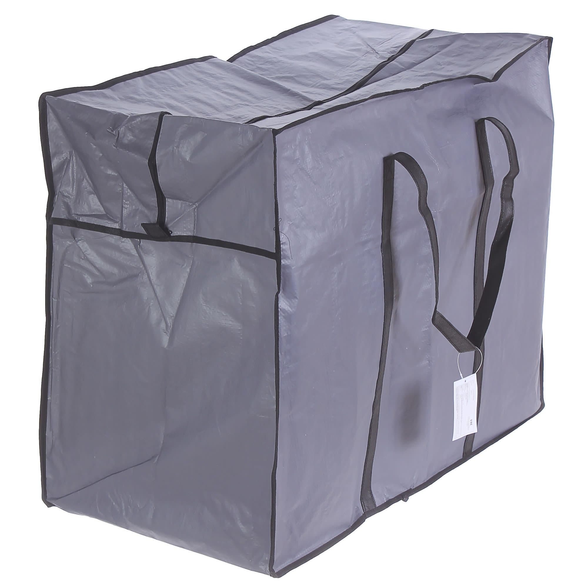 637bb1e039e027 Сумка для переезда 75x57x37 см, текстиль в Москве – купить по низкой ...