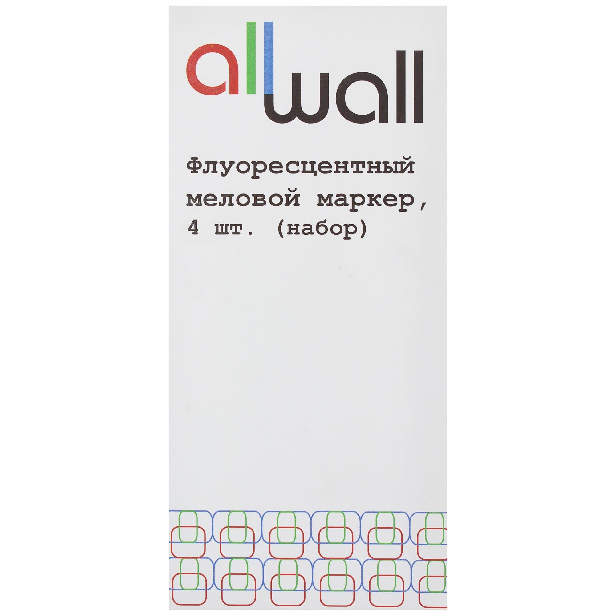 Доски для маркера ульяновск