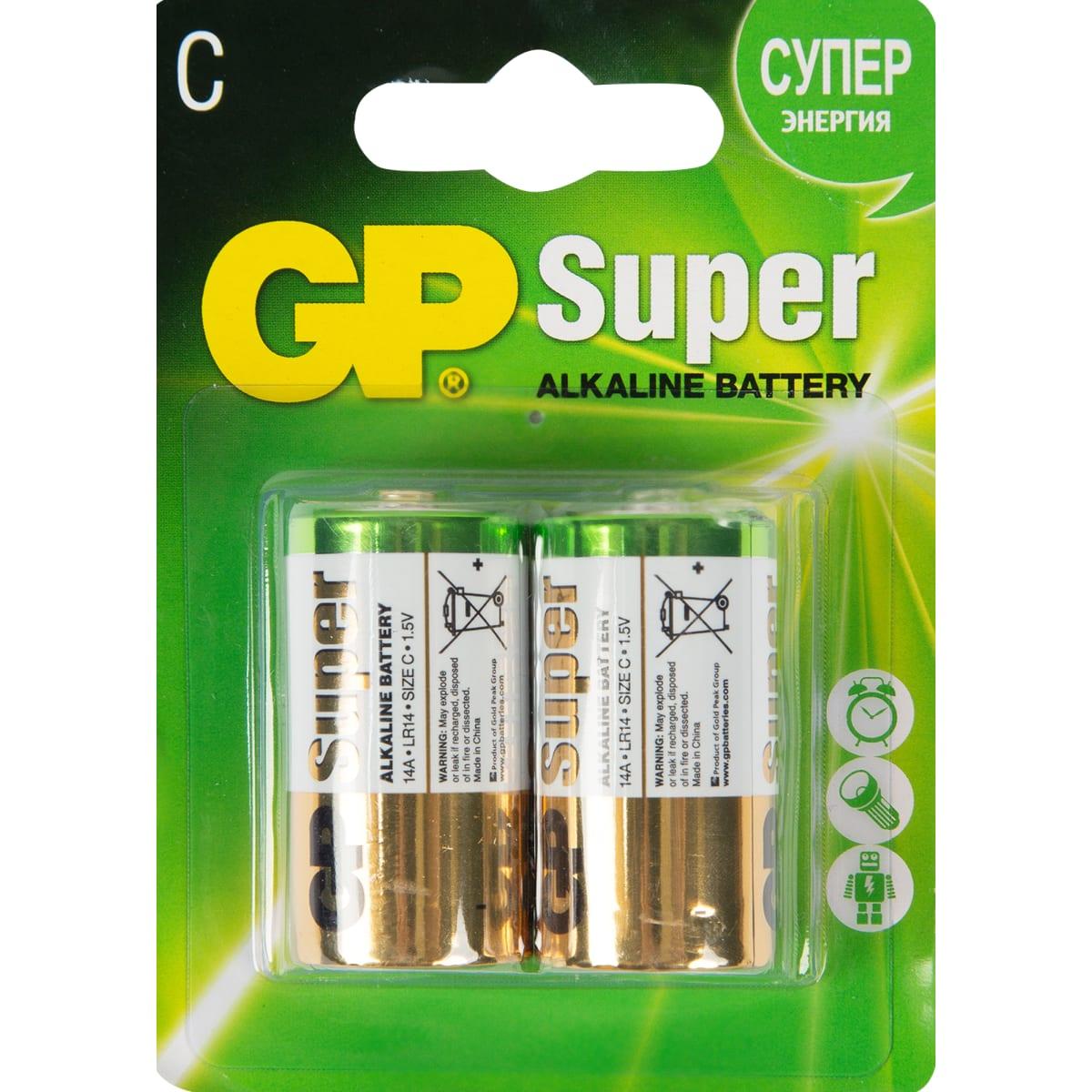Батарейка алкалиновая GP 14A С, 2 шт.