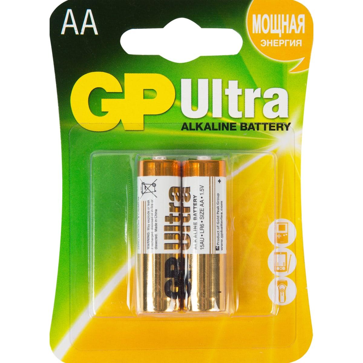 Батарейка алкалиновая премиум GP 15 A, 2 шт.