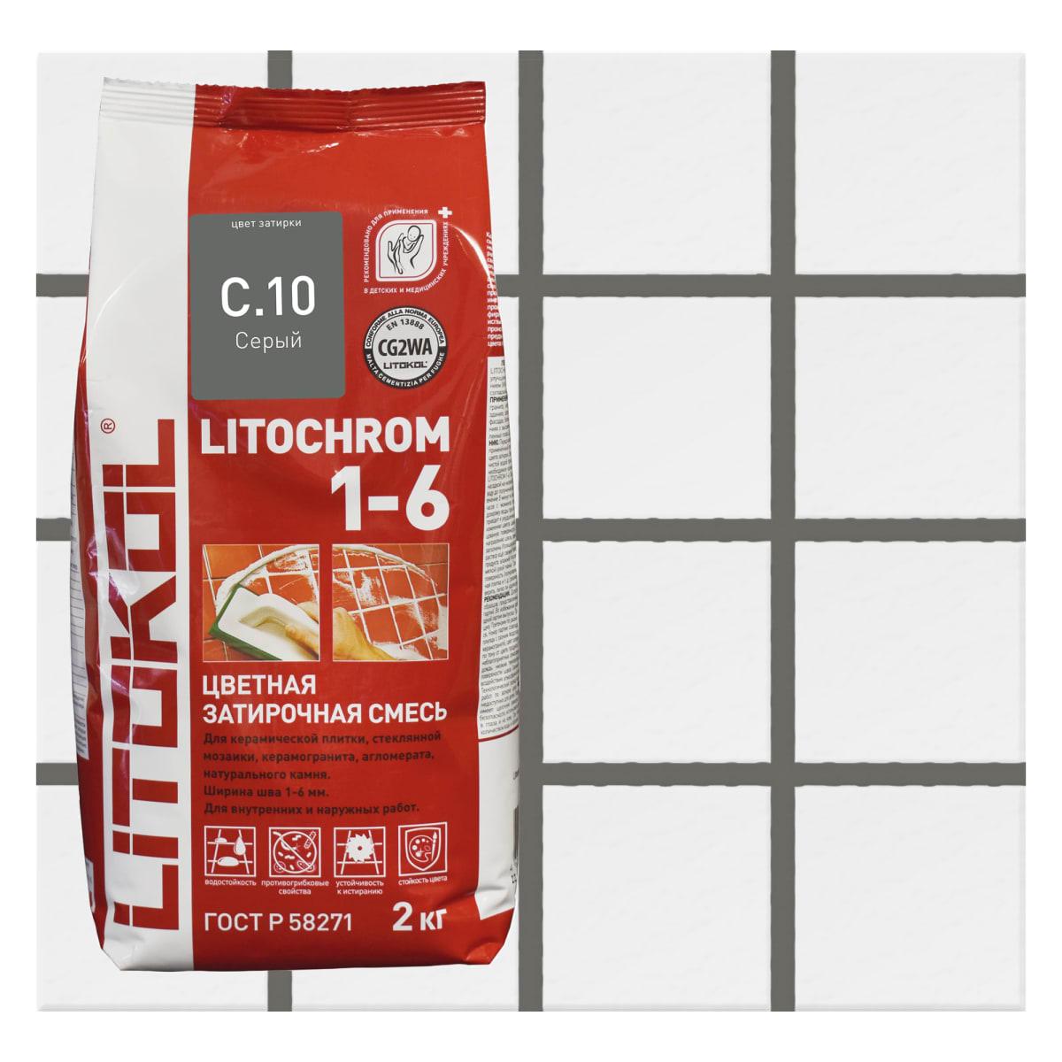 Затирка цементная Litochrom 1-6 С.10 2 кг цвет серый