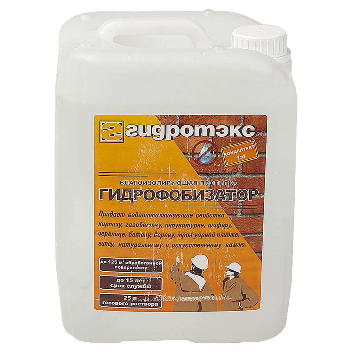 Гидрофобизатор для бетона купить в леруа мерлен рецепт римского бетона