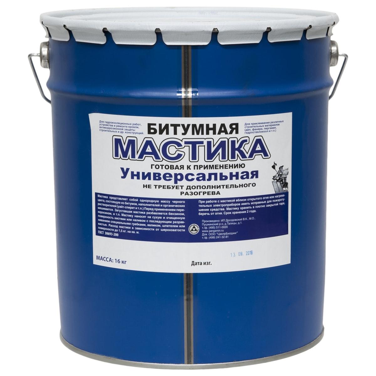 Купить мастика для бетона купить бетон в орехово зуеве цены