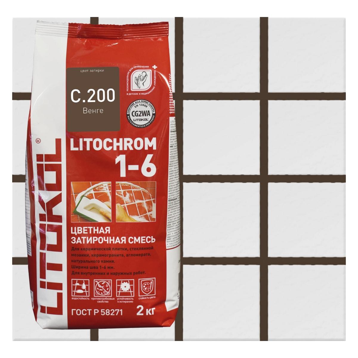 Затирка цементная Litochrom 1-6 С.200 2 кг цвет коричневый