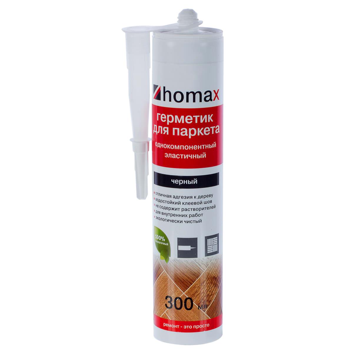 Герметик Homax для паркета 300 мл цвет чёрный