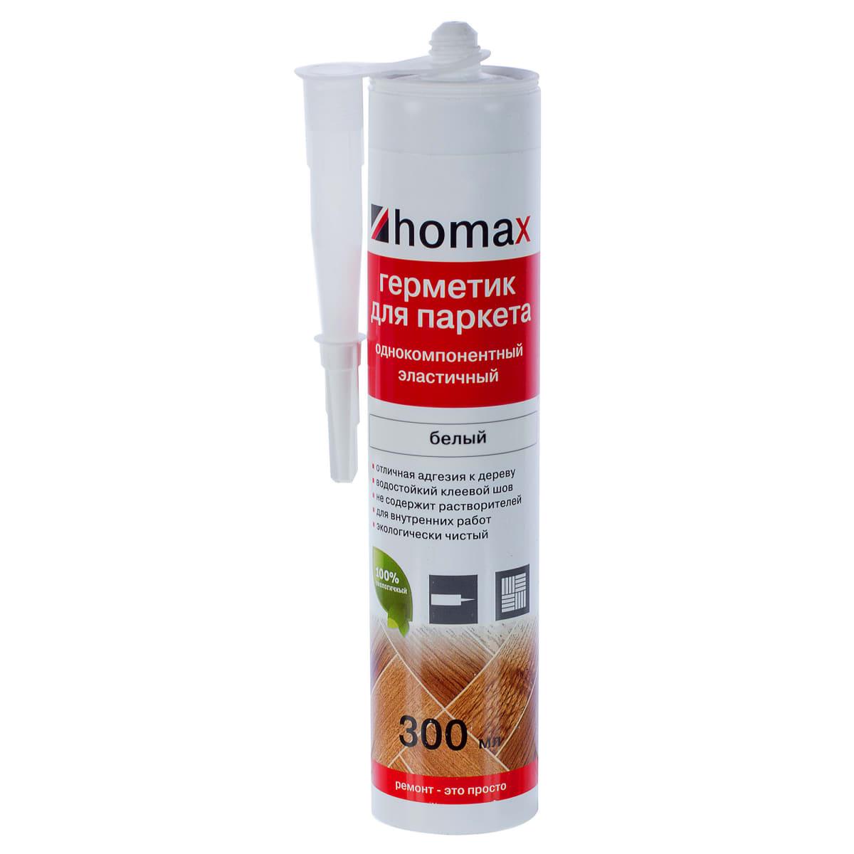 Герметик Homax для паркета 300 мл цвет белый