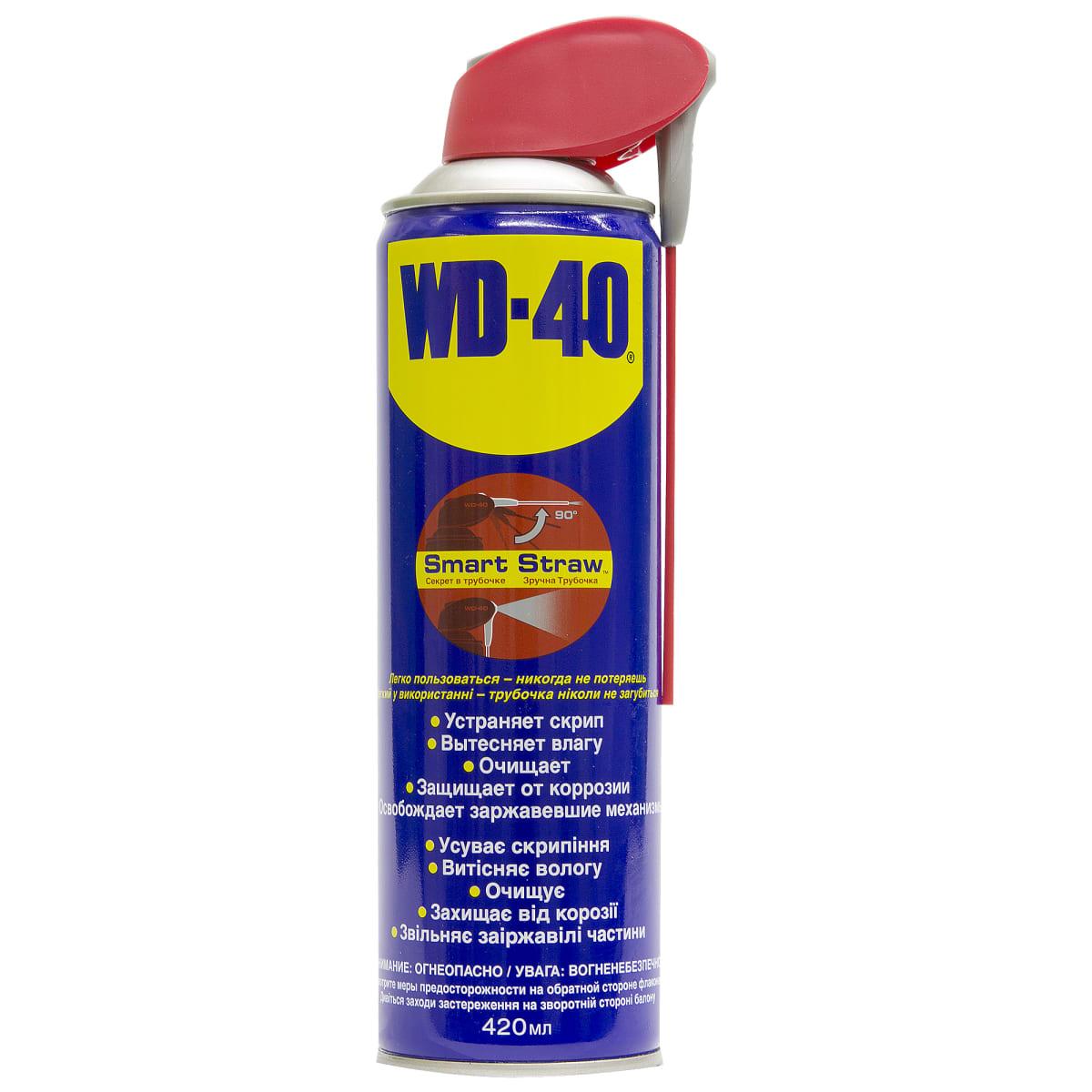 Средство для тысячи применений WD-40, 420 мл