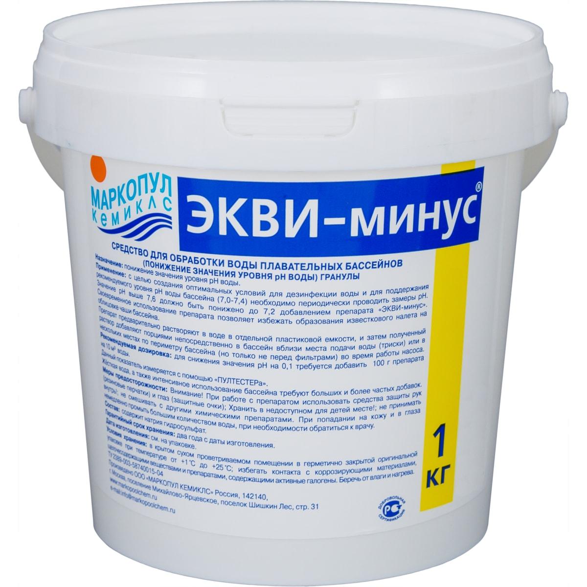Средство Экви-минус, для понижения рН воды в бассейне