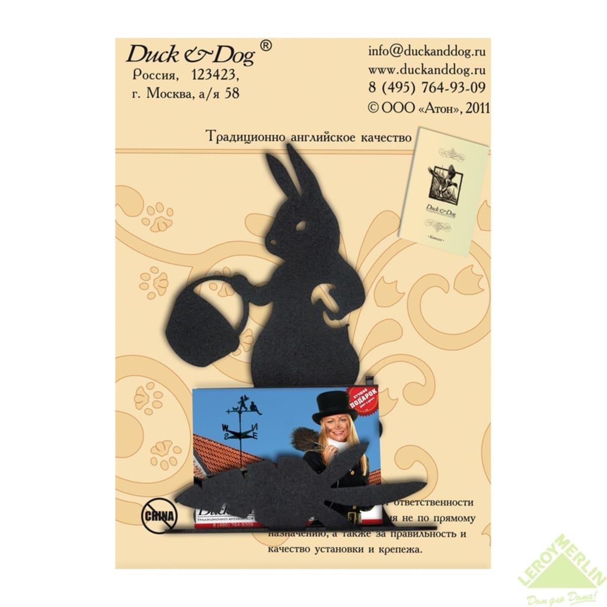Спичечник Duck&Dog «Заяц»