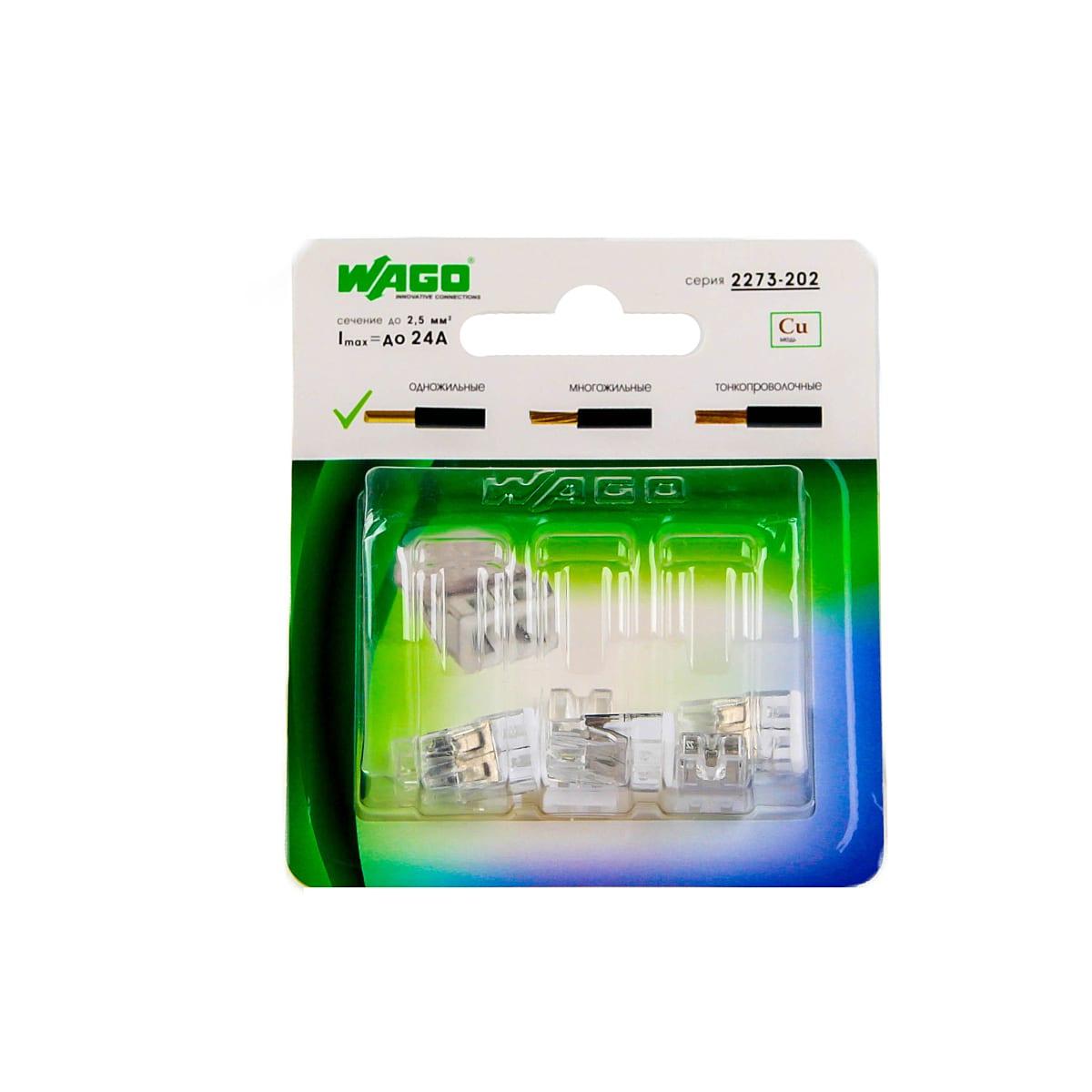 Клемма Wago 2 разъема под провода 10х5.8х16.7 мм, поликарбонат, 6 шт.