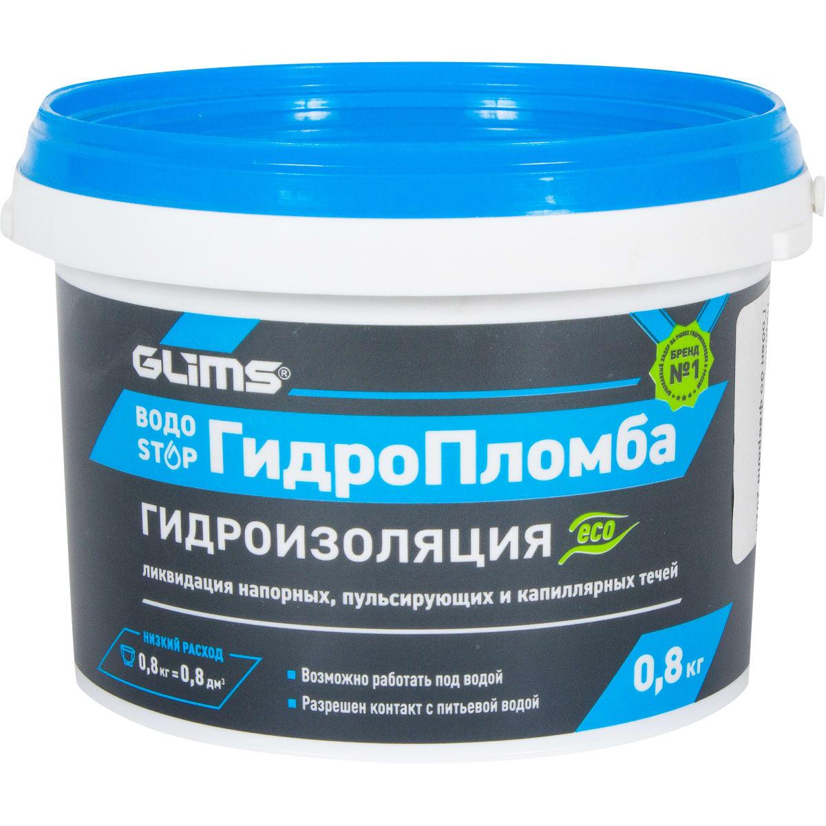 Купить гидропломба для заделки течей в бетоне купить купить лабораторию бетона