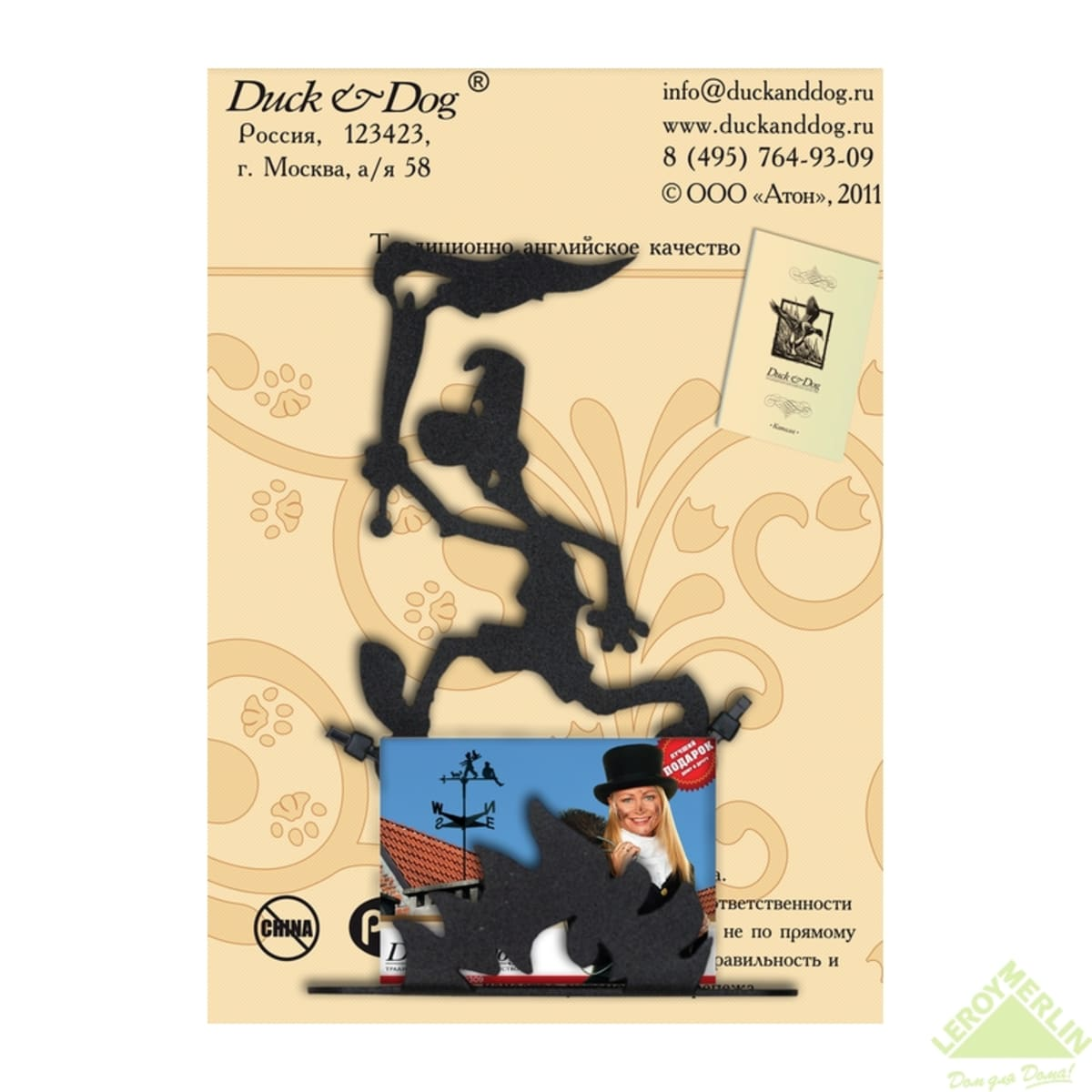 Спичечник Duck&Dog «Бегун»