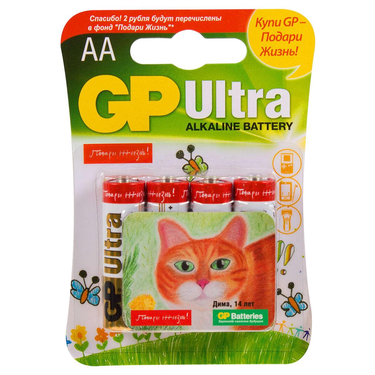 Батарейка алкалиновая GP Ultra AАA 15 А и магнит, 4 шт.