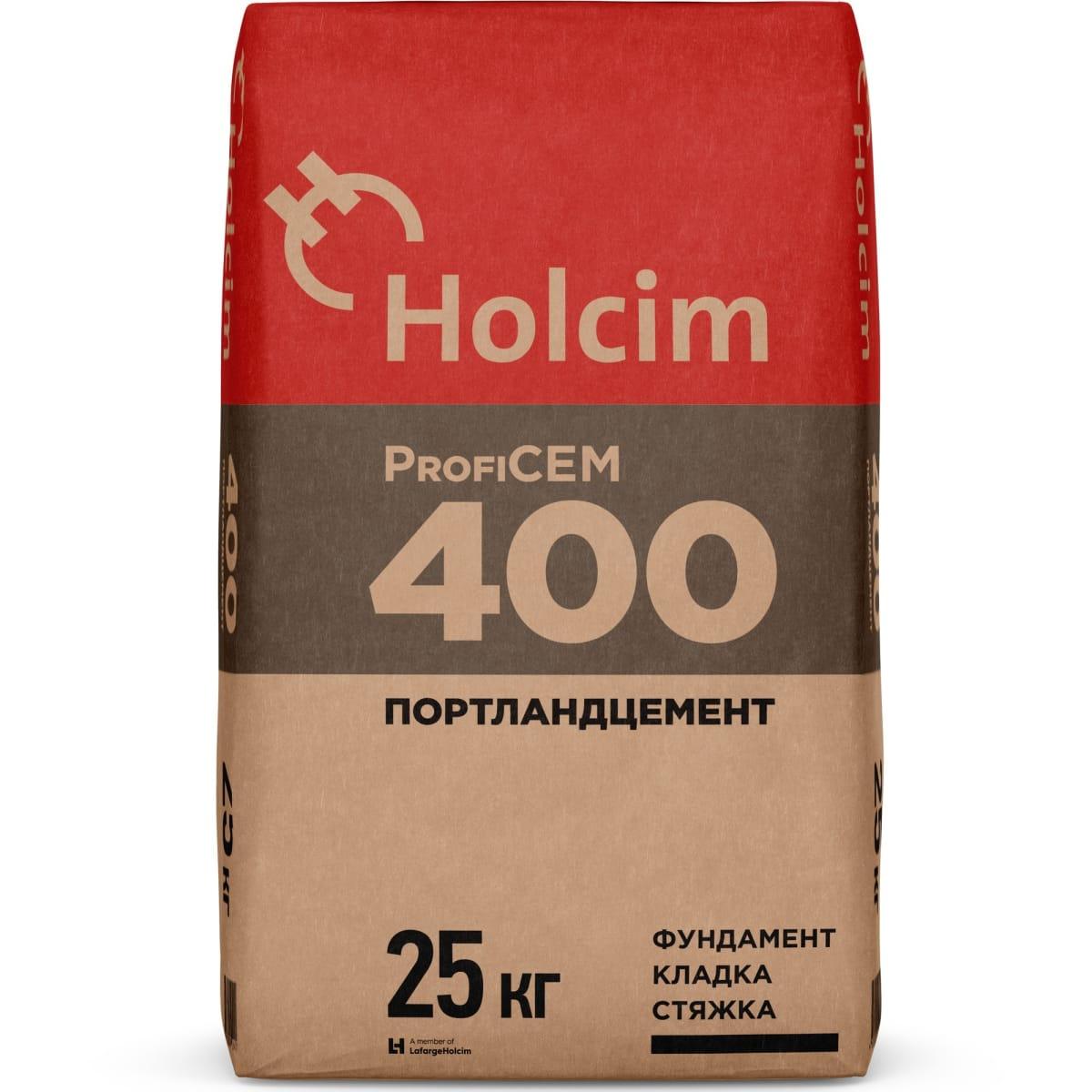 Мешок цемента 25 кг цена в москве купить бетон белгород с доставкой