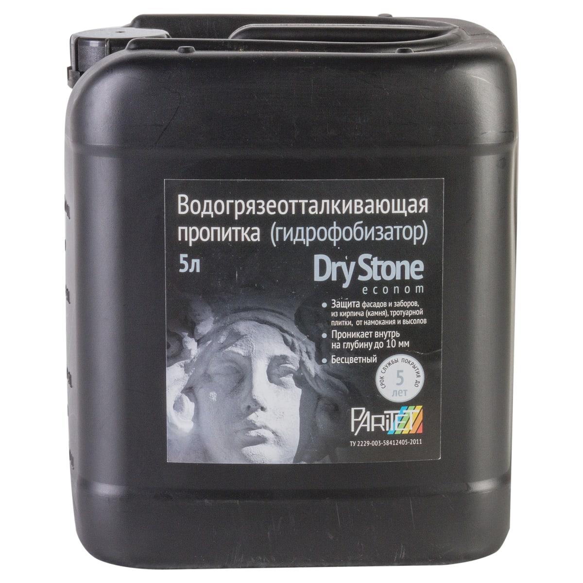 Купить пропитку для бетона в леруа мерлен заказать бетон в новороссийске с доставкой