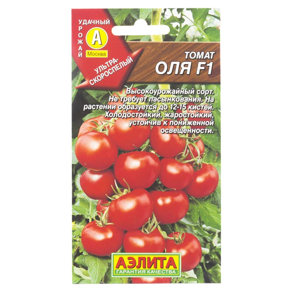 томат оля отзывы и фото оконных заводов-производителей