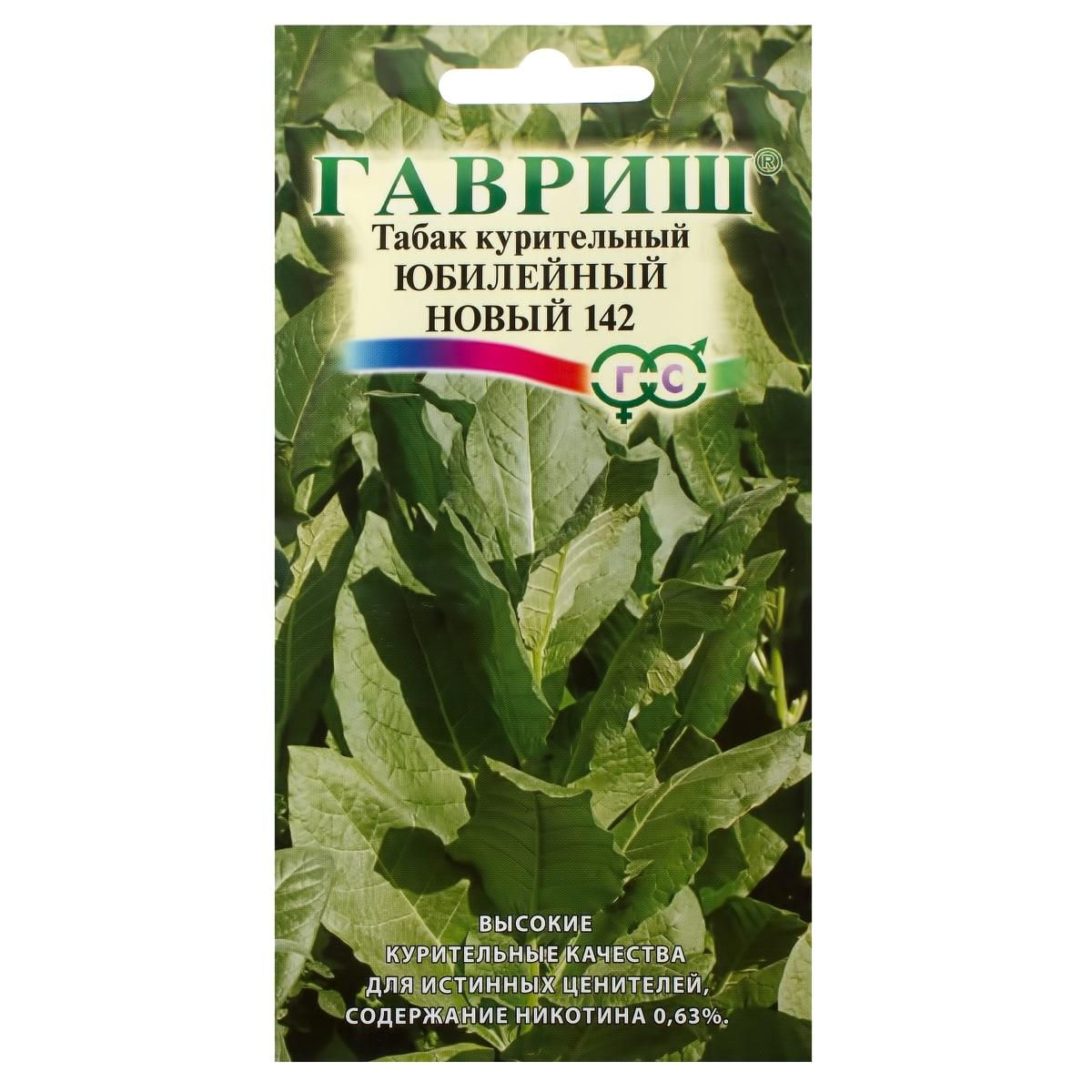 Магазин Семена Табака В Москве