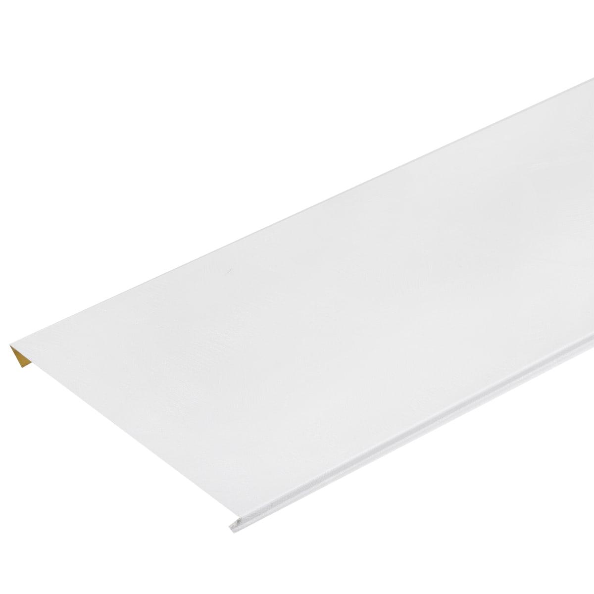 Набор реек 2.5х1.05 м цвет белый шёлк