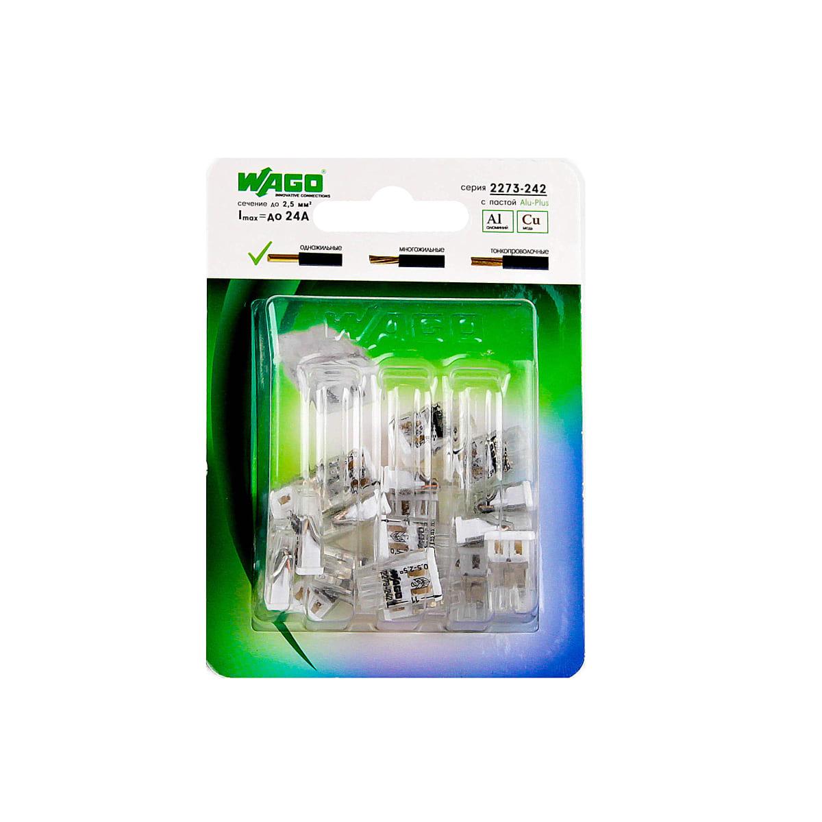Клемма соединительная Wago, 2 разъёма под провода с пастой, 10х5.8х16.7 мм, полиамид, 20 шт.
