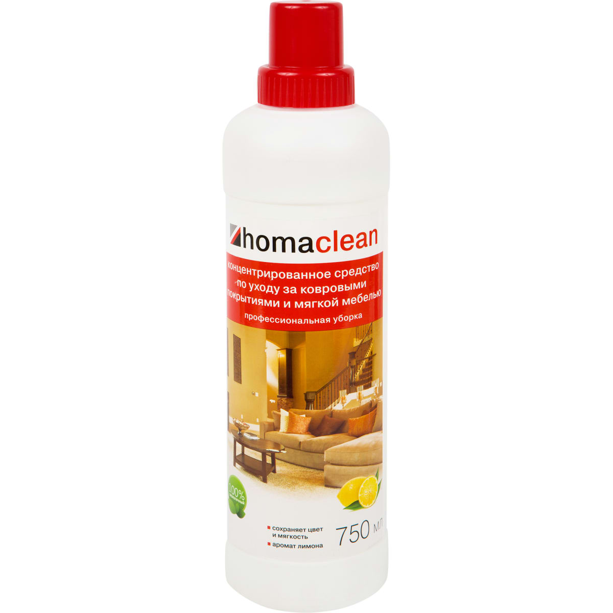 Концентрат для ухода за ковровыми покрытиями и мягкой мебелью Homaclean 0.75 л