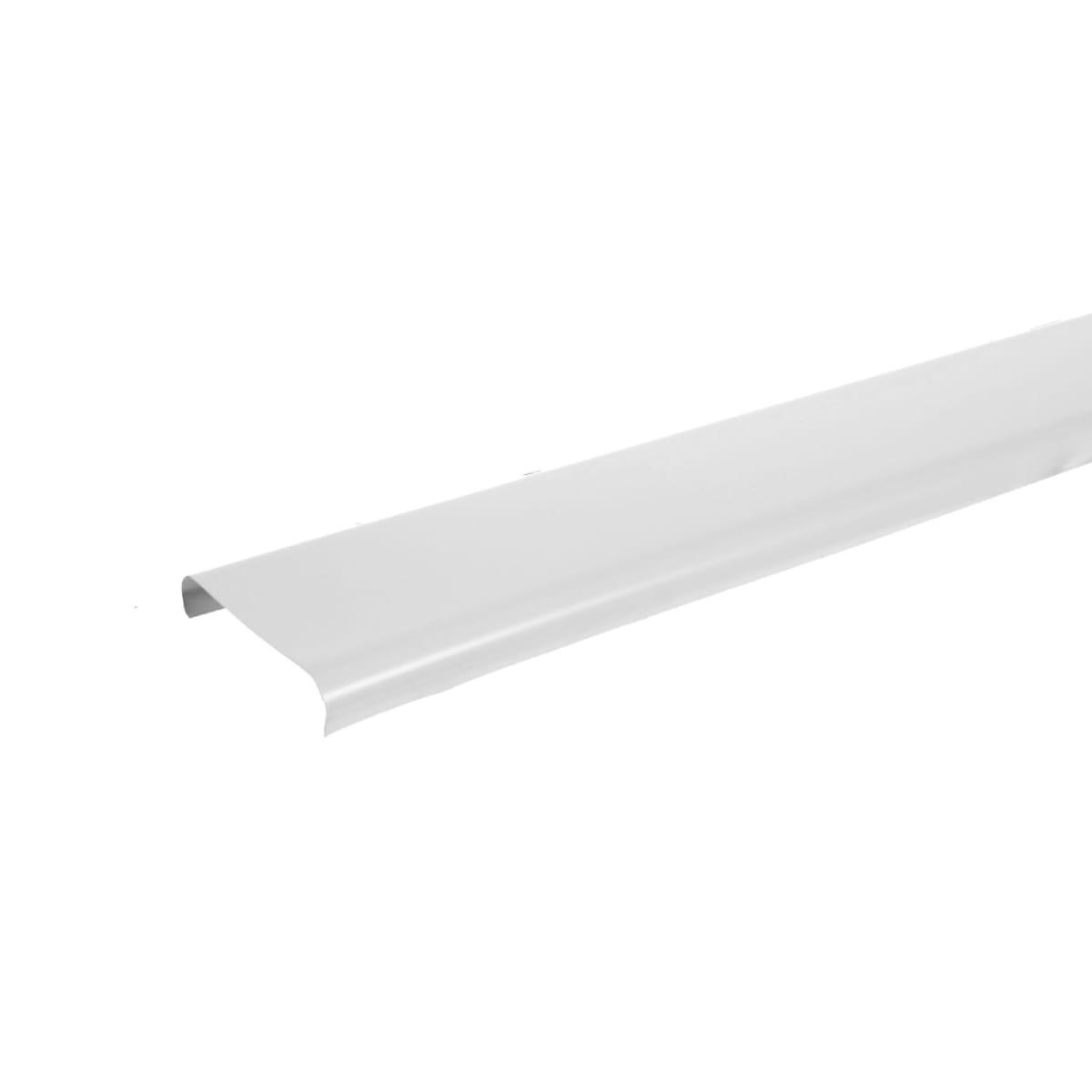 Набор реек 2.5х1 м цвет белый матовый, без раскладки