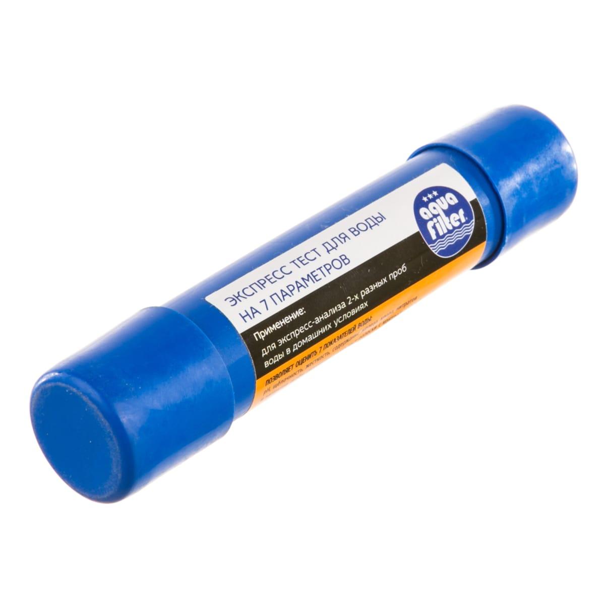 Набор для тестирования воды Aquafilter