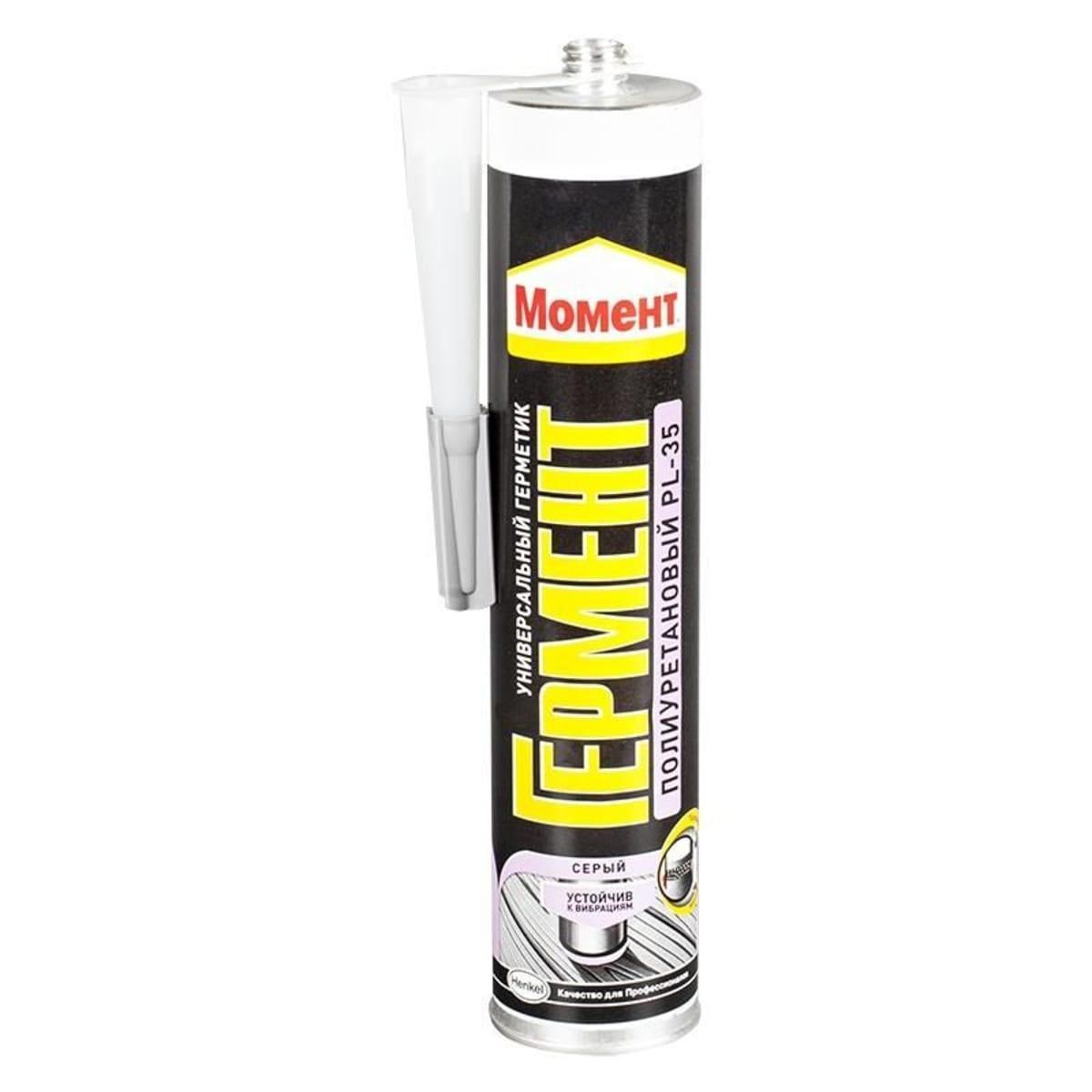 Герметик для бетона купить в леруа мерлен цена бетоны утеплители
