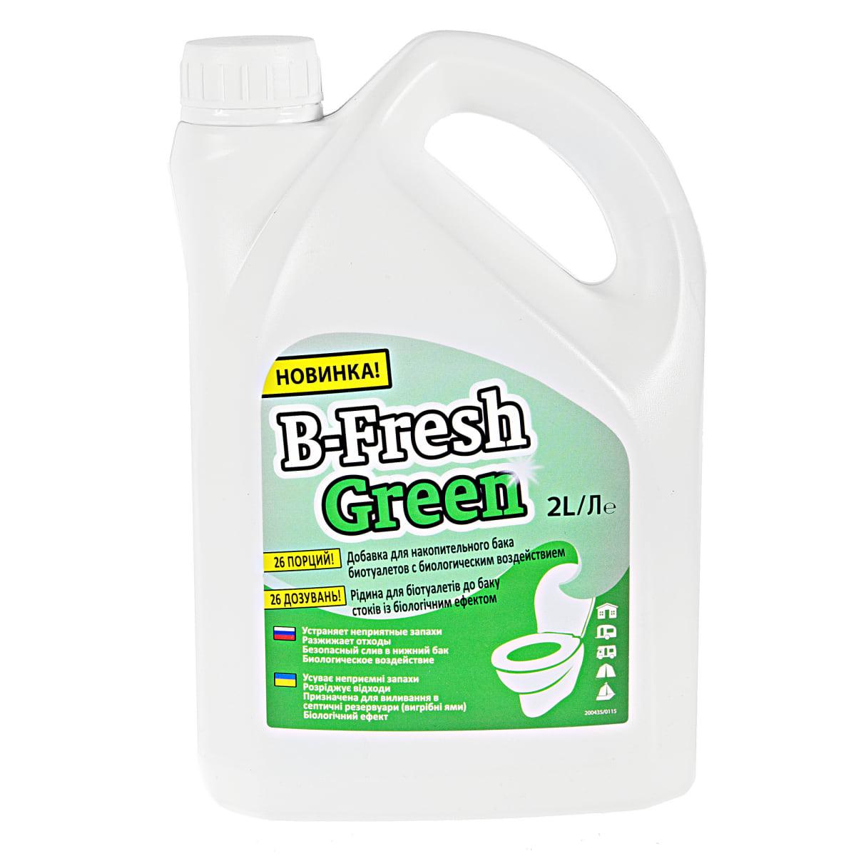 Туалетная жидкость B-Fresh Green, 2 л