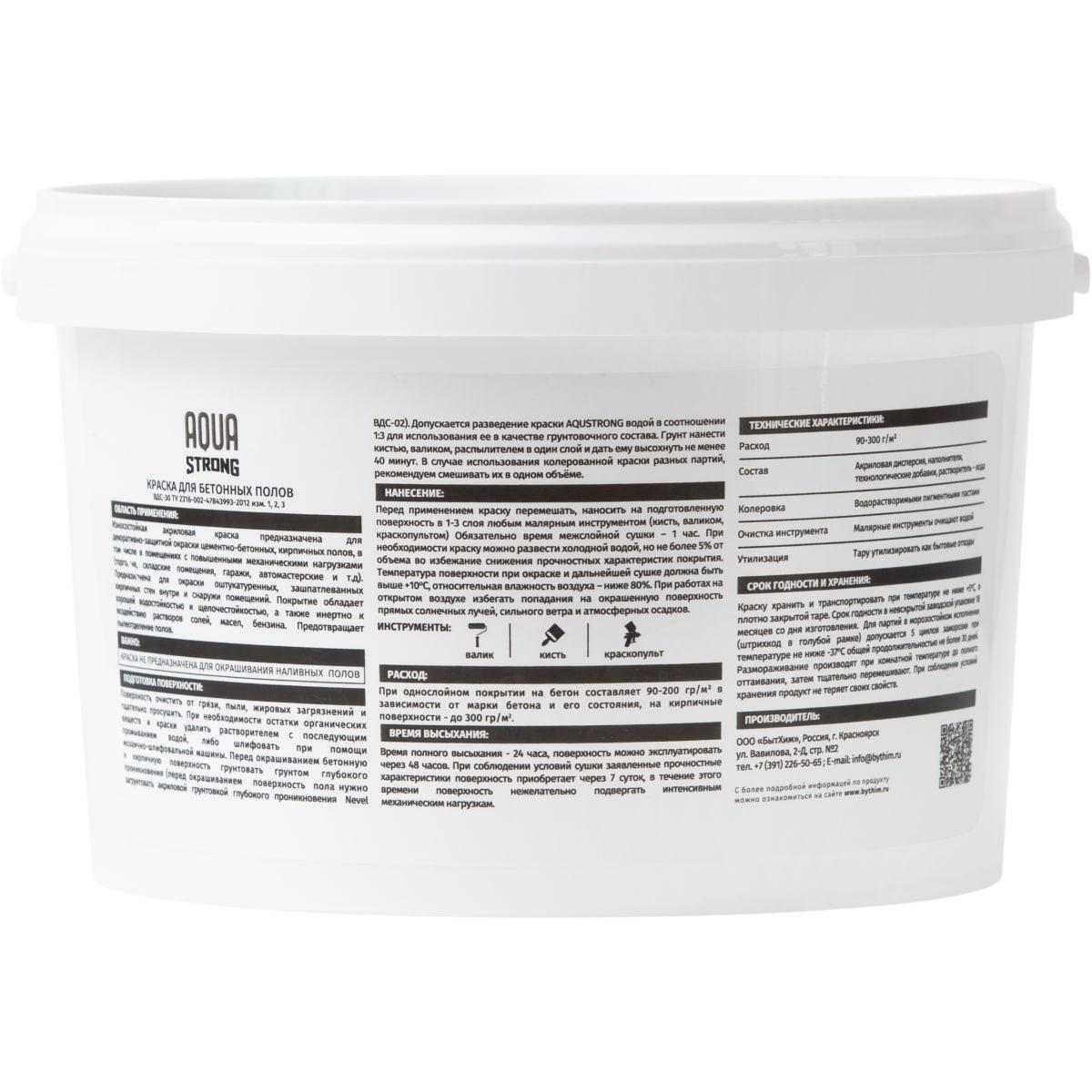 Купить краску по бетону в леруа мерлен цена размягчитель бетона