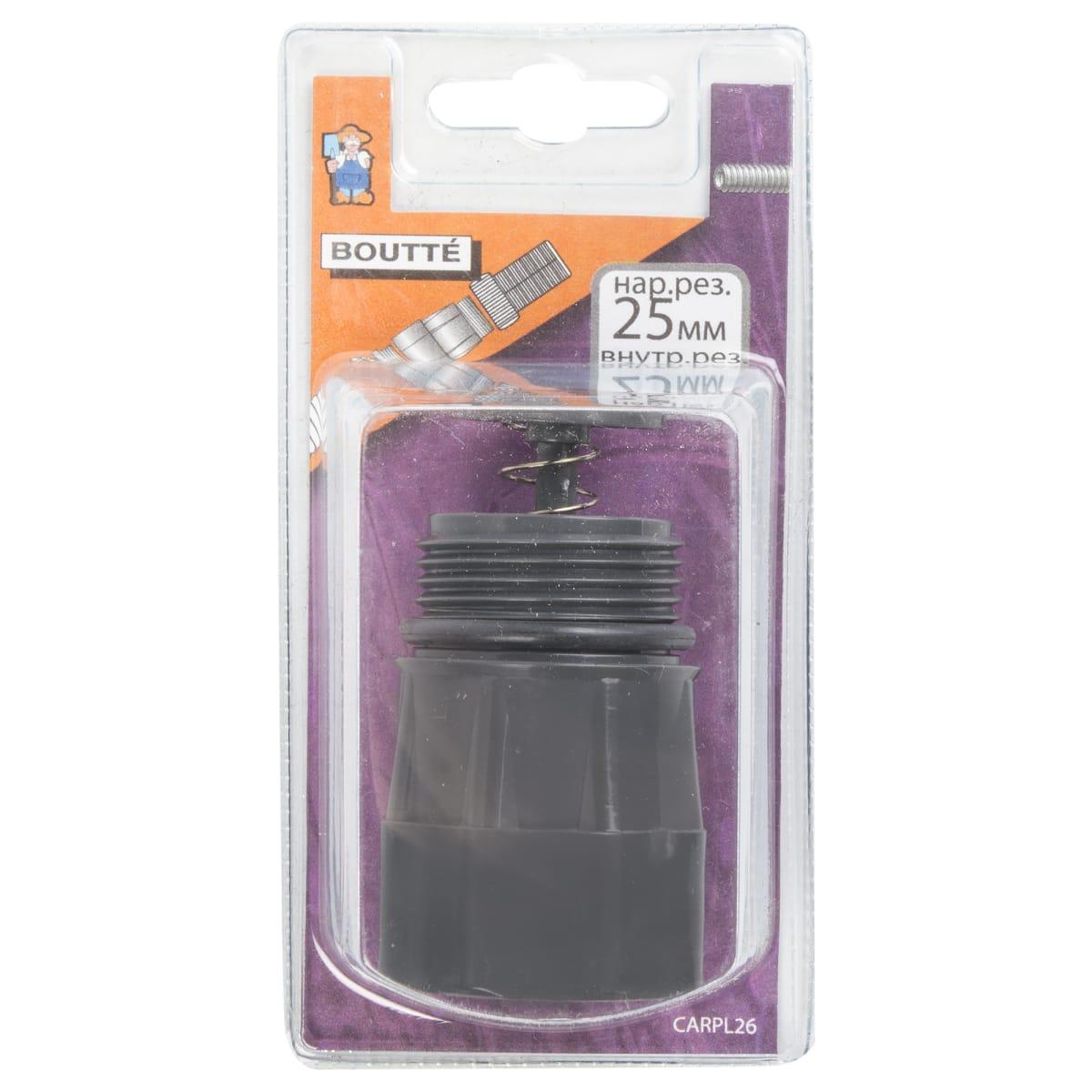 Обратный клапан 25 мм, пластик