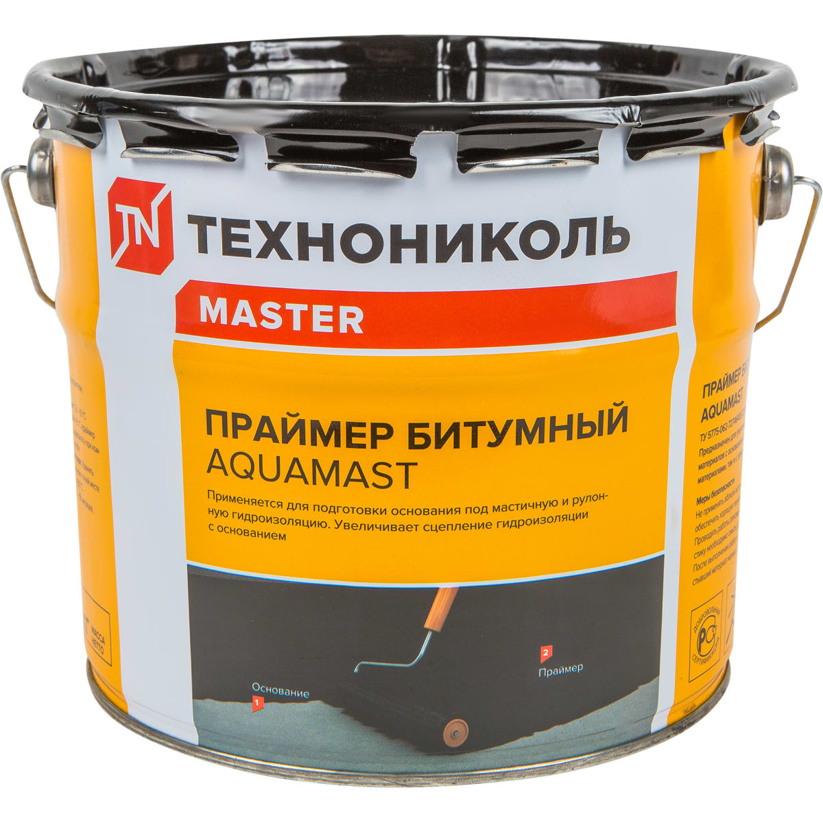 Битумный праймер для бетона купить цвет серый бетон