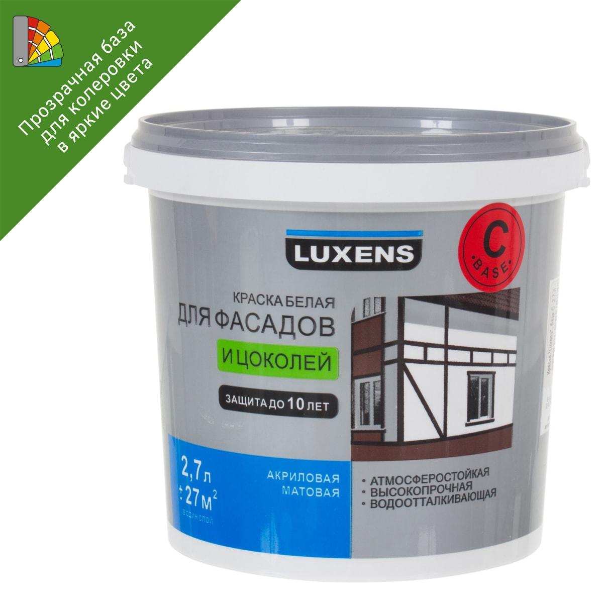 Краска для колеровки для фасадов и цоколей Luxens, 2.7 л цвет прозрачный