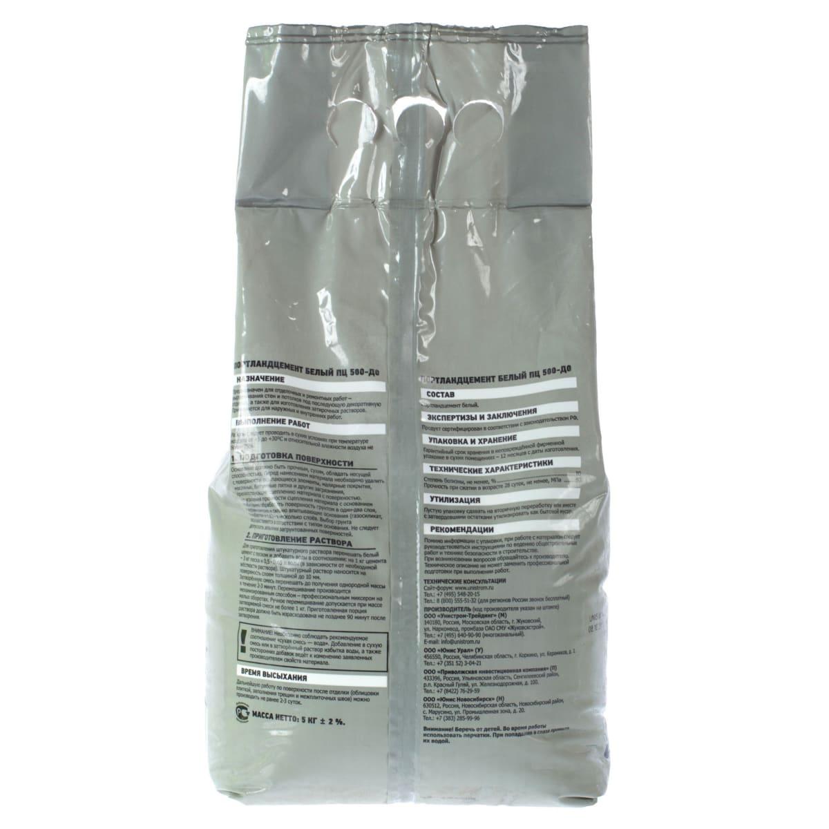 Леруа мерлен цемент купить в москве белгород блоки керамзитобетон цена