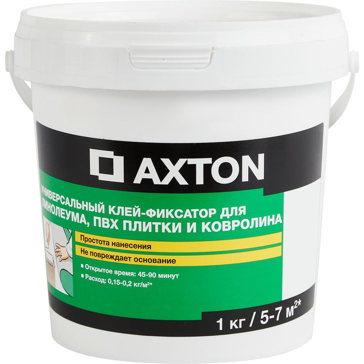 Клей-фиксатор Axton для линолеума и ковролина, 1 кг