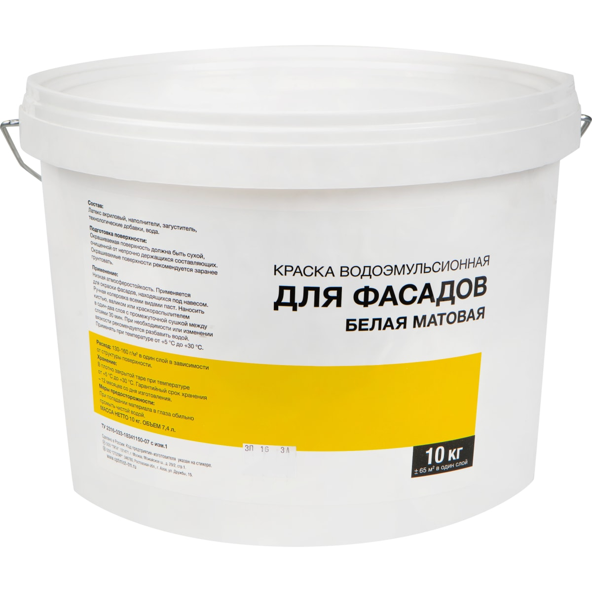 Краска для фасадов, 10 кг