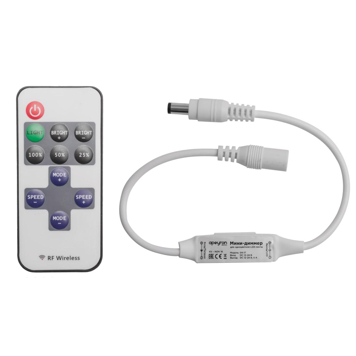 Диммер для монохромной светодиодной ленты 04-10, 12 В, 72 Вт, кнопочный пульт