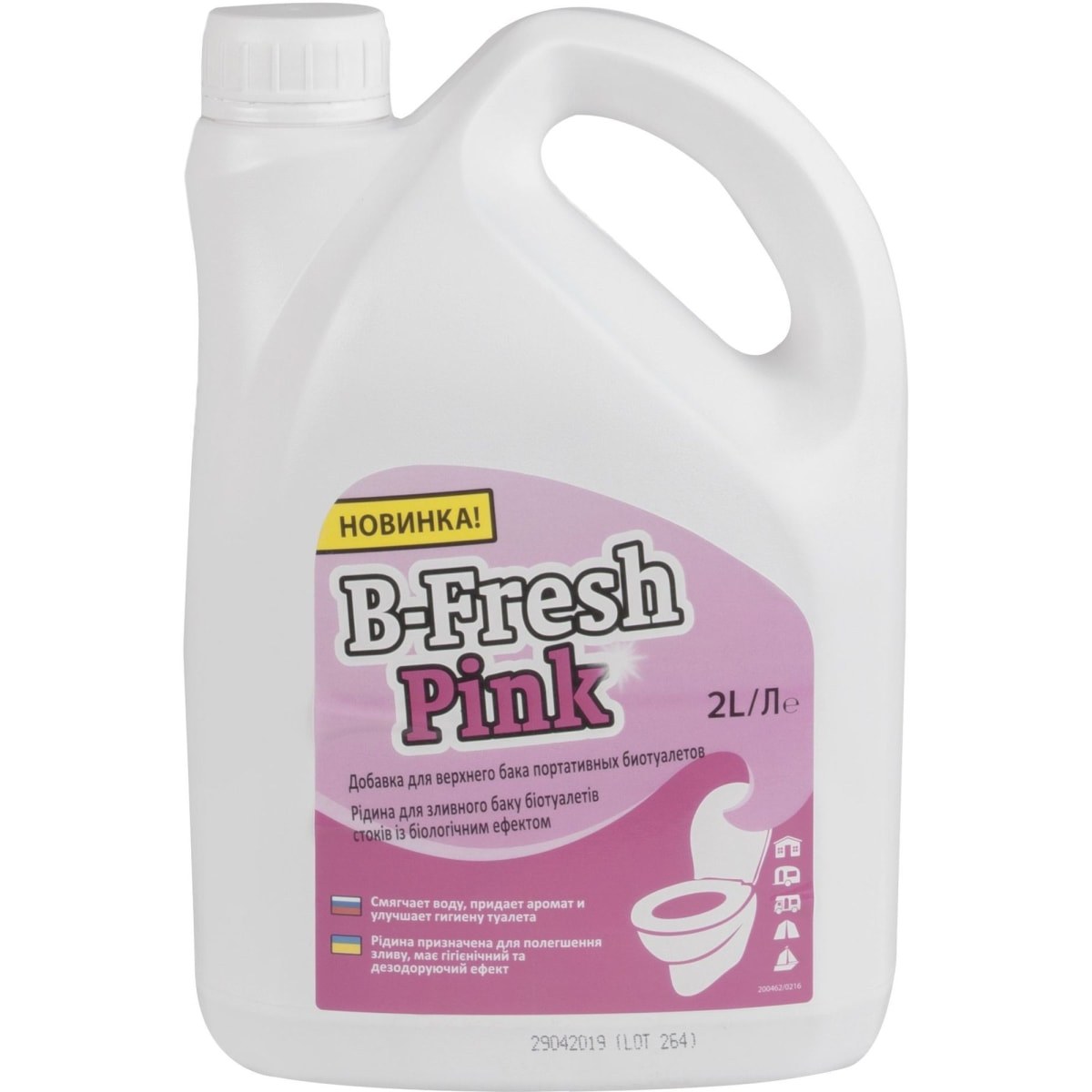 Туалетная жидкость B-Fresh Pink, 2 л