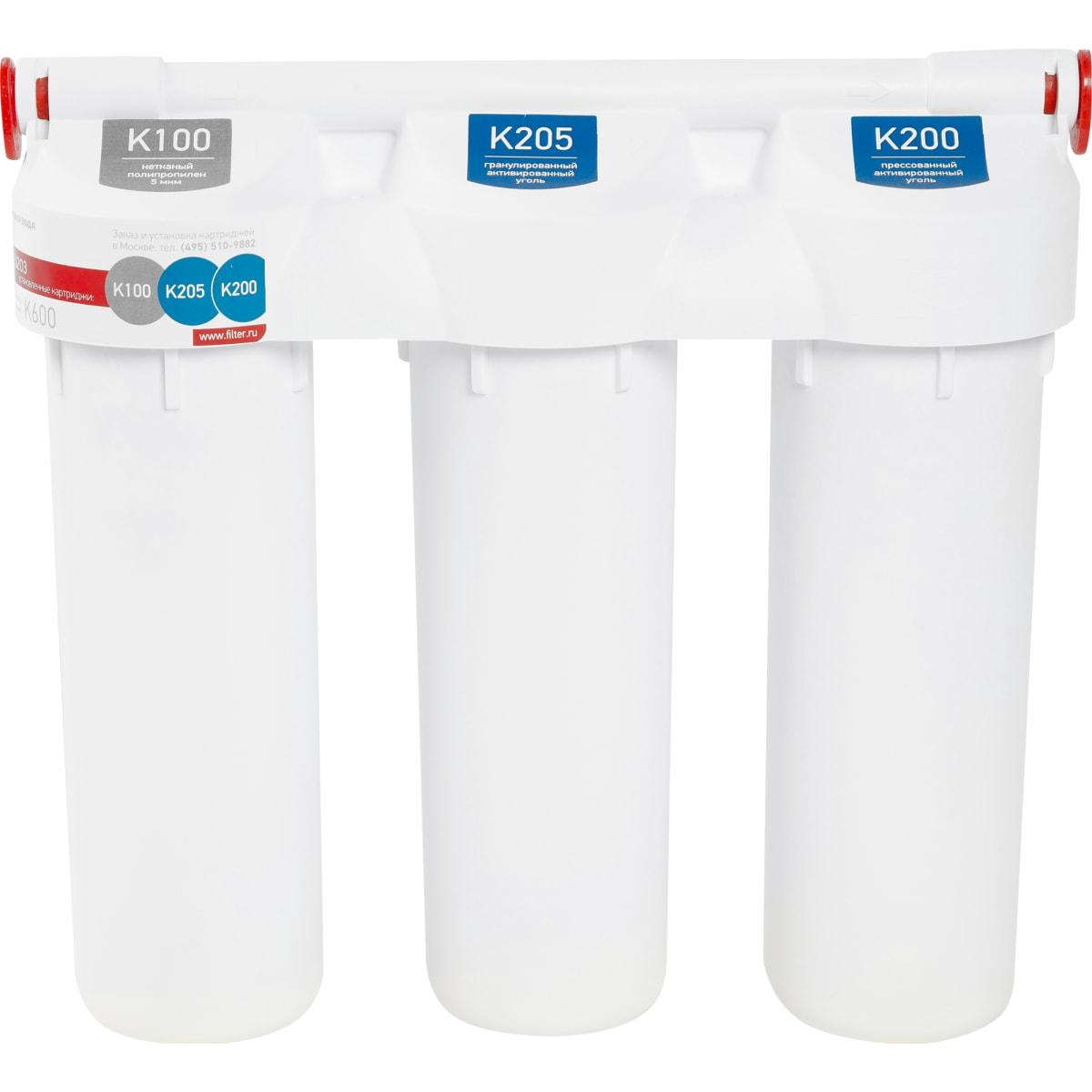 Система трёхступенчатая Praktic EU 203 Prio для нормальной воды