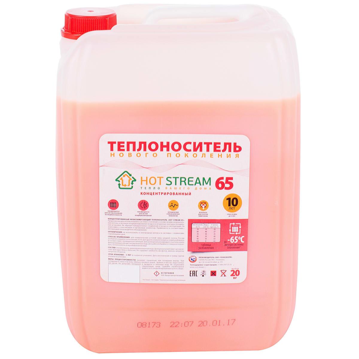 Теплоноситель Hot Stream, 20 кг