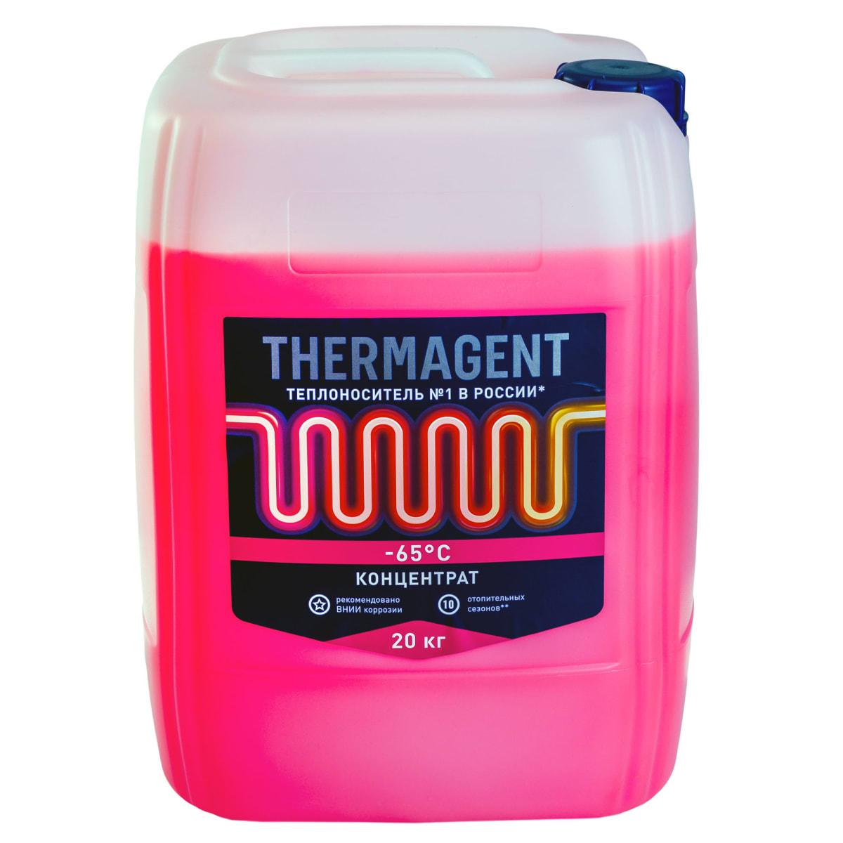 Теплоноситель Thermagent, 20 кг