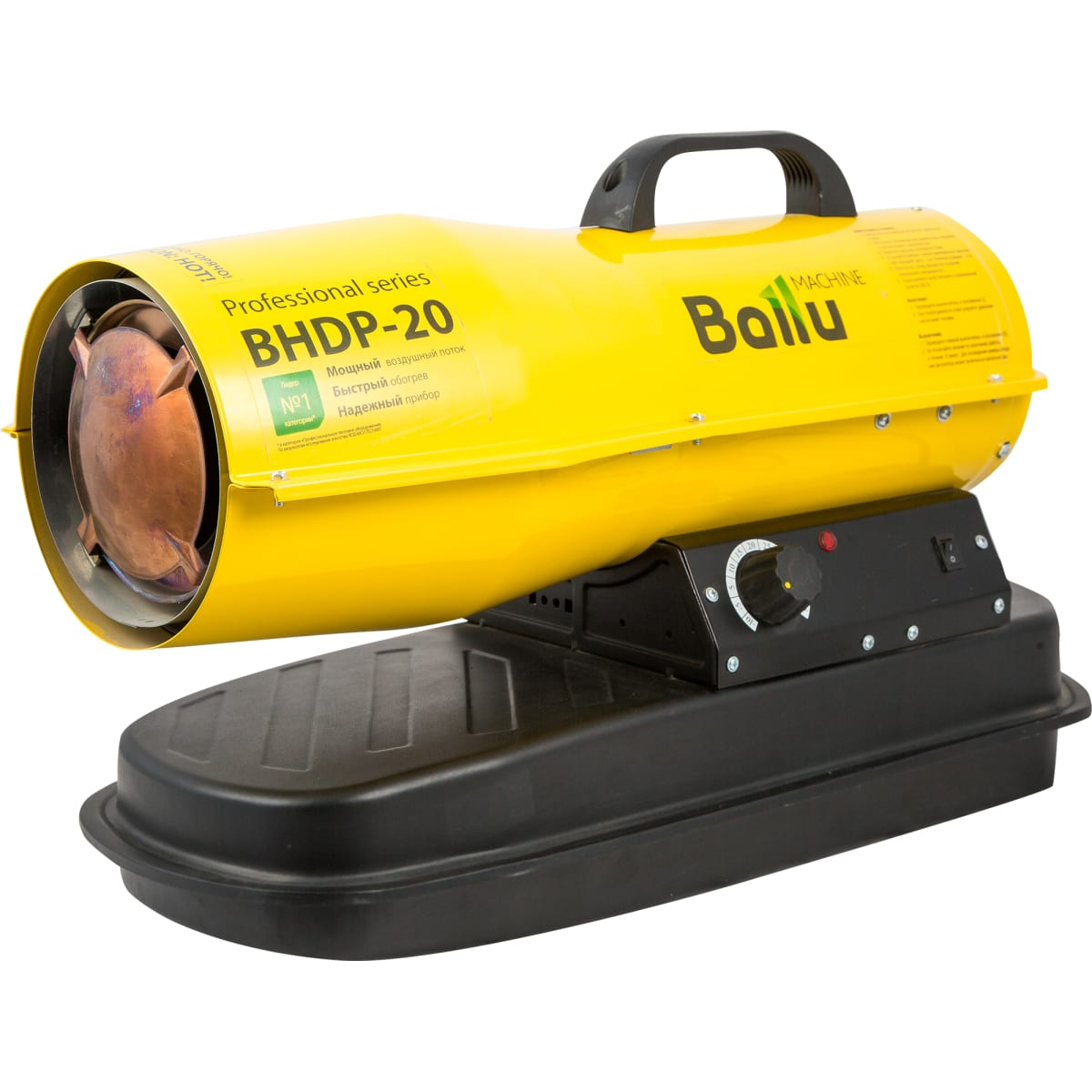 Пушка тепловая Ballu BHDP-20