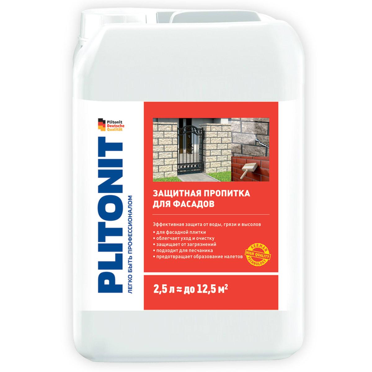 Пропитка защитная, для фасадов, 2.5 л